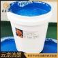 水性柔版油墨 ��袋印刷用油性油墨 �箱印刷油墨 牛皮�袋文案印刷水性油墨