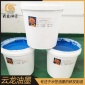 塑料袋印刷油墨 薄膜袋水性表印油墨 水性印�油墨 包�b袋印刷用油墨 �o需有�C溶��