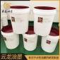 �o�布水墨  塑料��袋水性油墨 瓦楞�箱�品用水墨