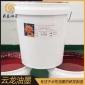 �W印油墨 水性PVC�z�{ 各�N不同用途型��R全